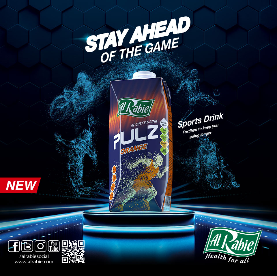 "Stay ahead of the game with ""PULZ"""