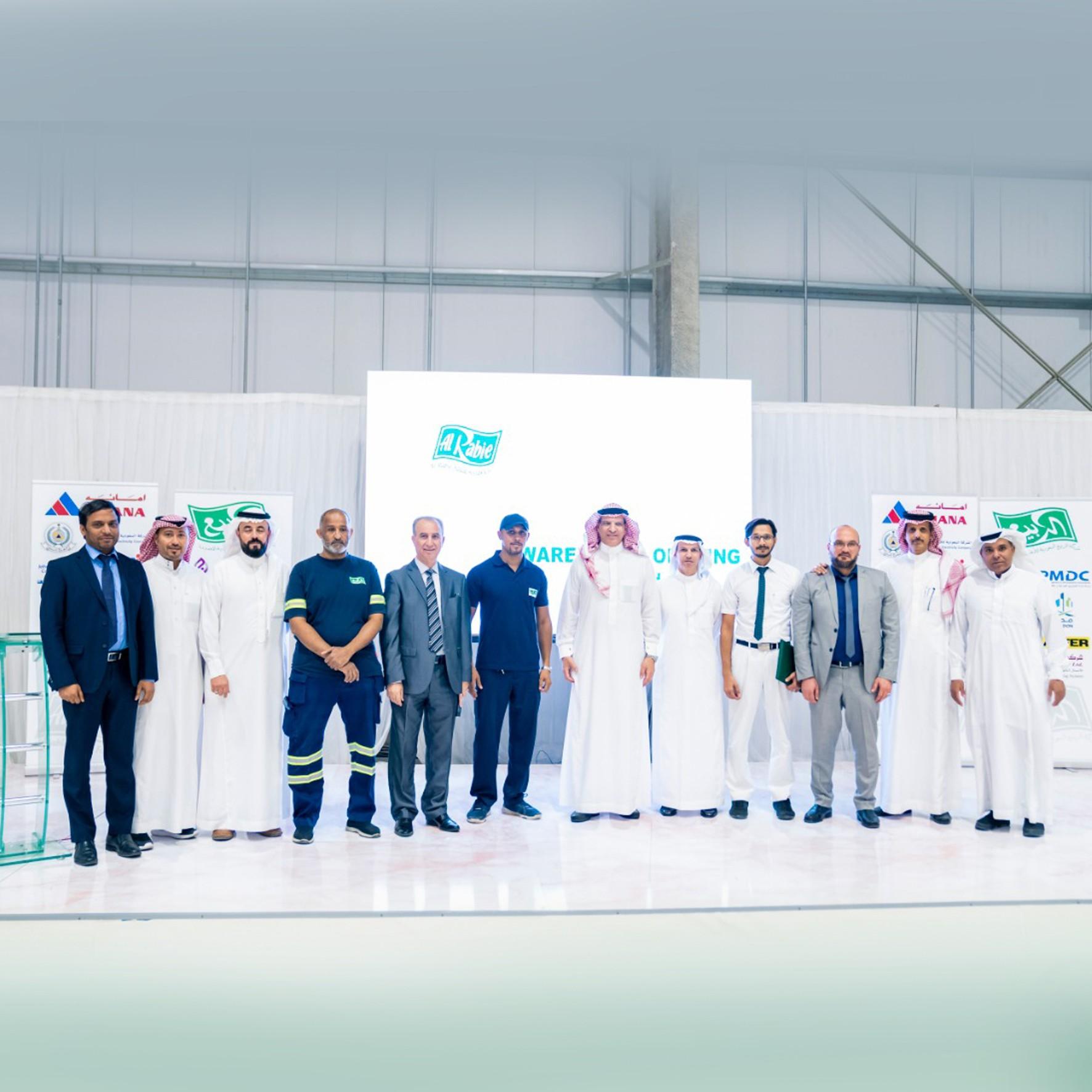 شركة الربيع السعودية للأغذية تفتتح مستودعها الجديد في مدينة الرياض