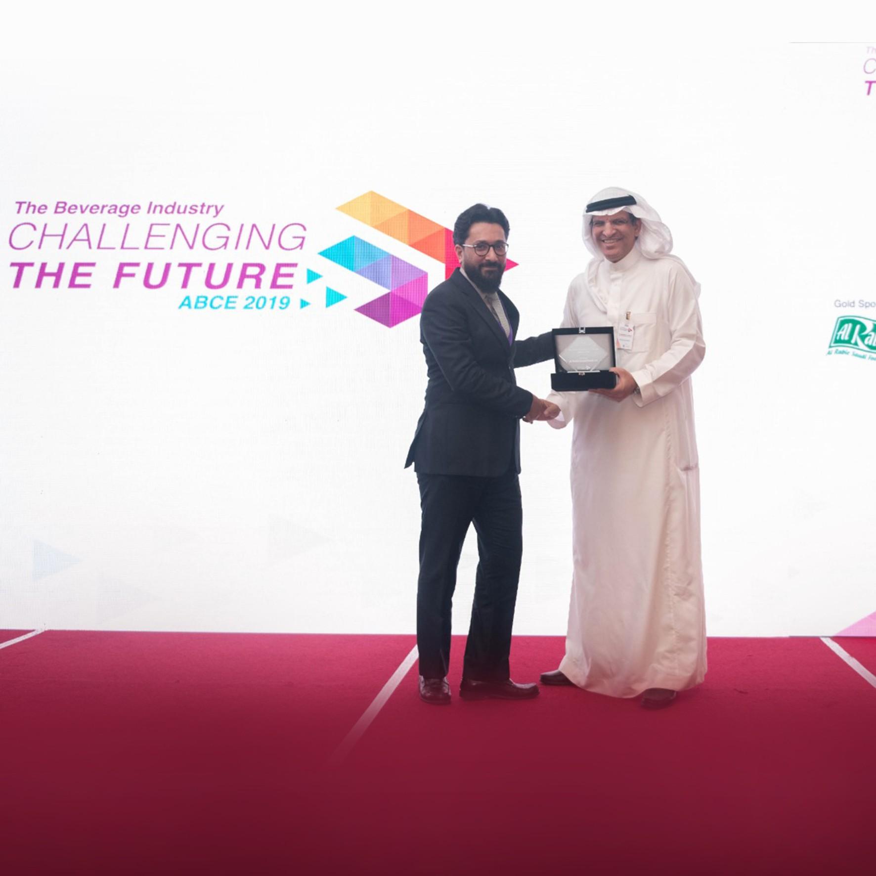 شركة الربيع السعودية للأغذية الراعي الذهبي لمؤتمر المشروبات العربية 2019