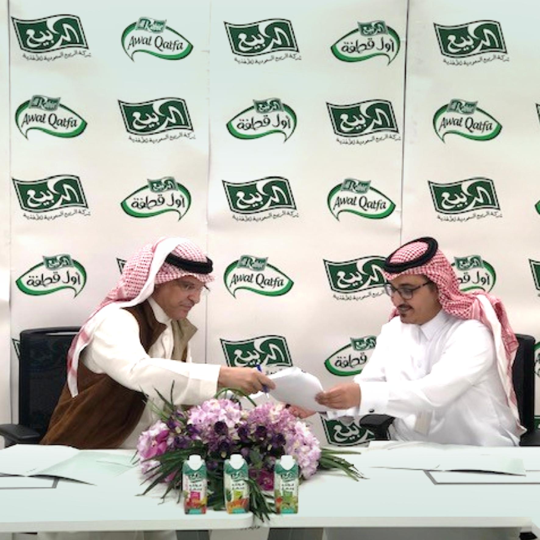 شركة الربيع السعودية للأغذية  توقع اتفاقية شراكة مع البنك السعودي للطعام (إطعام)