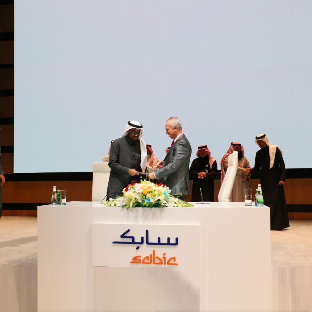 Al Rabie Saudi Foods Co. and SABIC sign an agreement to qualify national youth and improve women's empowerment