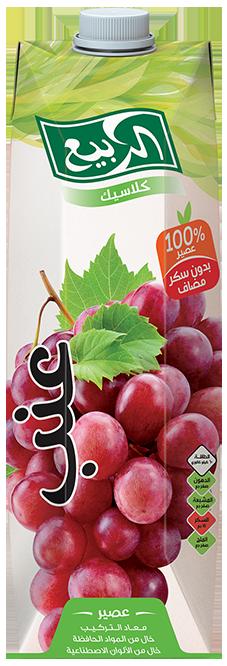 1Litre_Grape_Ara.png