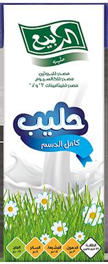 200_Full_Fat_Milk_Arabic.png