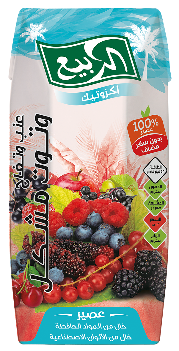 200ml_Grape_Apple_Berry_Mix.png