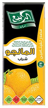 200ml_Slim_Drink_Mango_Ara.png