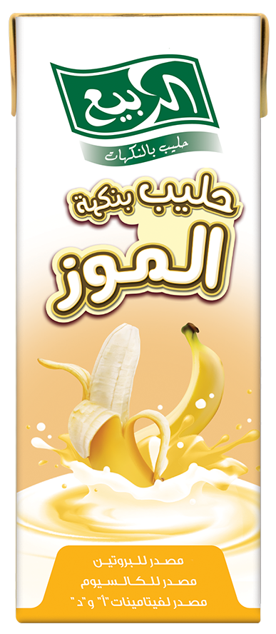 200ml_slim_Banana__Ar.png