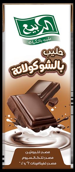 200ml_slim_Chocolate_Ar.png