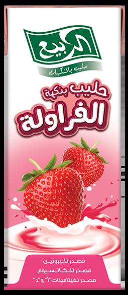 200ml_slim_Strawberry_Ar.png