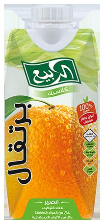 330ml_Classic_Orange_Ara.png