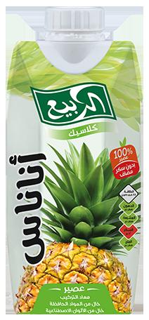 330ml_Classic_Pineapple_Ara.png