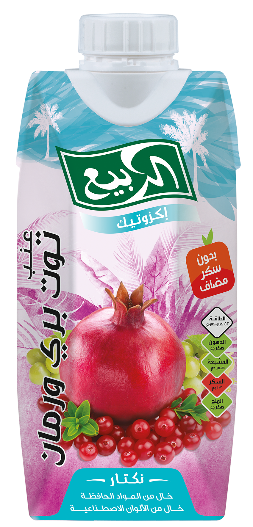 330ml_Cranberry_Pomegranate.png
