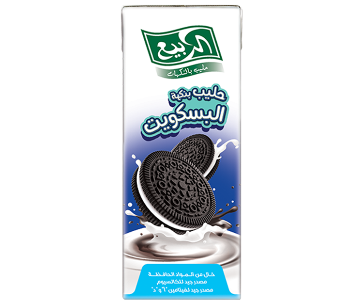 Biscuit_arabic.png