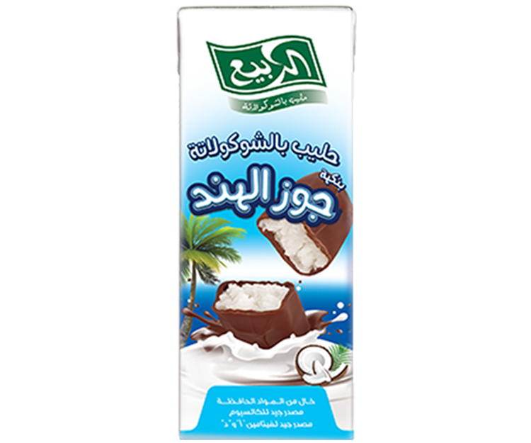 Coconut-Arabic.png