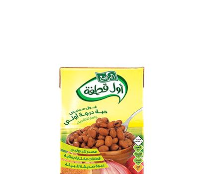 premu_Arabic_H.png
